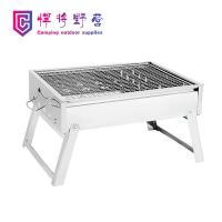 Buy cheap SK03 Household stainless steel grill outdoor portable mini folding grill charcoal kebab tool product