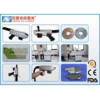 Buy cheap Handheld Laser Rust Removal Machine 500W For Old Paint In Airplanes Cleaning product