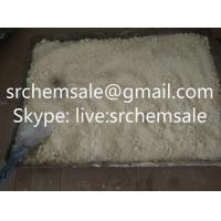 Buy cheap PY Pyn Legal Anabolic Steroid Natural Raw Materials Purity CAS 521-18-6 product