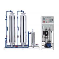 Buy cheap 2.75kw 300LPH RO Water Treatment Equipment With Stainless Steel Pre Filter Tank product