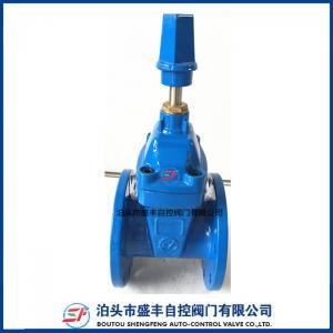 Buy cheap Válvula de puerta dúctil del hierro de la marca DIN3352 F4 de Shengfeng con el precio bajo de alta calidad y product