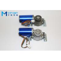 Buy cheap Automatic Sliding Glass Door Motor 24V DC With Fully Sealed Structure product