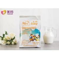 Buy cheap Fat Filled 800g/Tin Formulated Student Milk Powder product