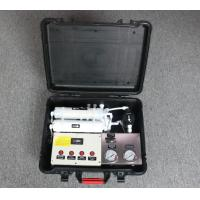 Buy cheap 150L / H Suitcase Type Solar Panel Water Filter / Ultrafiltration Solar Water Treatment Systems product