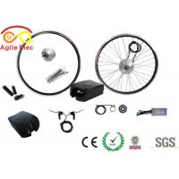 China Durable Brushless Geared Bicycle Wheel Motor Kit 36V 250W With Frog Type Battery on sale