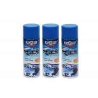 Buy cheap Remove Rust / Grease Anti Rust Lubricant Spray Multi Purpose Non Toxic For Car product