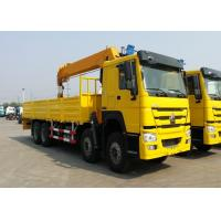 Buy cheap 360° All Rotation Truck Mounted Crane 371HP Engine HOWO Chassis 10m Crane Jib from wholesalers