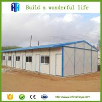 Buy cheap small prefab modern steel mobile living box modulus house design sales product