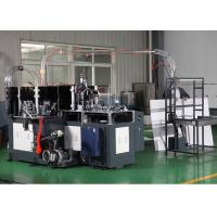 Buy cheap Single / Double PE Coated Paper Cup Inspection Machine with Touch screen paper cup making machine product