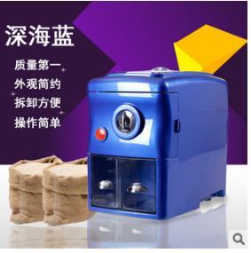 China High tech from korea fashion model high speed intelligent Black Walnut Hulling Machine on sale