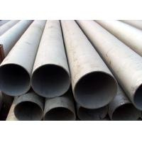 Buy cheap Duplex 22mm 80mm Stainless Steel Pipe Wall Thickness S32003 For Transport Tank product