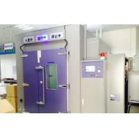 Buy cheap Large CFC Free Refrigerant Temperature and Humidity Test Chamber 27.1 Cubic product