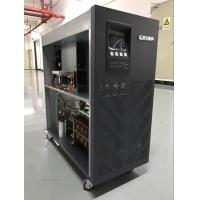 Buy cheap Low Frequency Outdoor UPS Battery Backup Boiler Room / Chemical Industry UPS from wholesalers