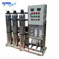 Buy cheap Drinking Water Treatment Machine with RO system drinking water machine product