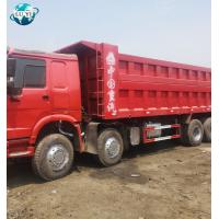 Buy cheap Second Hand good working condition HOWO Self Loading Dump Truck  8x4 tractor unit product