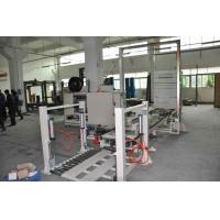 Buy cheap 1800 X 1850 Arch Size Pallet Strapping Equipment , 220V Automatic Pallet Strapper product