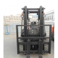 Buy cheap hot sale 2.5T diesel forklift truck with 2 or 3-stage 3.3m/3.5m/4m/7.3m mast product