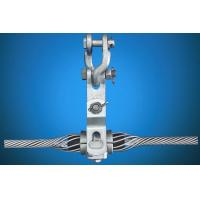 Buy cheap overhead line fittings preform suspension clamp product