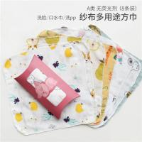 Buy cheap Small Soft Pure Cotton Handkerchiefs Plain Square Hankies With Stitching product