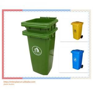 Buy cheap escaninho exterior dos desperdícios do escaninho plástico da cinza do caixote de lixo product