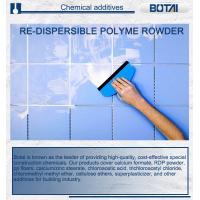 Buy cheap Redispersible polymer powder VAC for self-levelling mortars from wholesalers