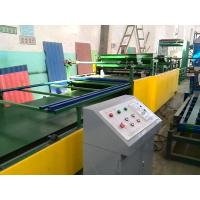 Buy cheap Fire Resistant Corrugated Roof Sheet Making Machine for Decorative Roof Panel Forming product