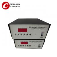 Buy cheap Cleaning Transducer Ultrasonic Frequency Generator 300w - 3000W 28KHZ - 200KHZ from wholesalers