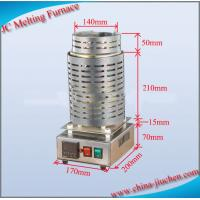 Buy cheap Induction Crucible Melting Furnace for Sale Lab Electric Heater product