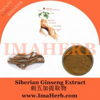 Buy cheap Factory supply siberian ginseng extract from Felicia@imaherb.com product
