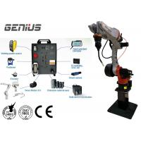 Buy cheap Advanced MIG Welding Manipulator Alternating Current Self Adjusting product