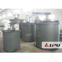 Quality Mining Plant / Ore Dressing Plant Agitation Tank for Ore Beneficiation Industry 2.2 - 45 kw for sale