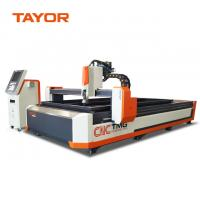 Buy cheap 3015 CNC plasma and flame cutting machine white and yellow made of metal product