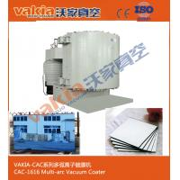 Buy cheap PVD Aluminum Mirror Vacuum Coating Machine Plant / Aluminum Evaporation Machine product