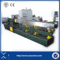 China Xinxing New Arrivals LDPE Recycling Machine on sale