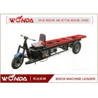 Buy cheap Brick Conveyor 3 Wheel Cargo Motorcycle Open Type Motor Battery Hydraulic Disc Brake from wholesalers