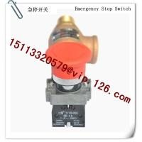 China China Plastics Auxiliary Machinery's Emergency Stop Switch Manufacturer on sale
