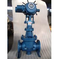 Buy cheap Radiator Resilient Wedge Gate Valve / 2 Threaded Resilient Seal Gate Valve product