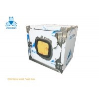 Buy cheap Mechanical Interlock Stainless Steel 304 Pass Box For Clean Room product