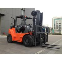 Buy cheap 6 Ton 7 Ton Sit Down Propane Forklift , CNG Forklifts Used In Warehouses product