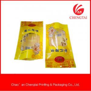 Buy cheap La categoría alimenticia modificada para requisitos particulares coloreó el bolso lateral del sello tres para diverso tamaño product