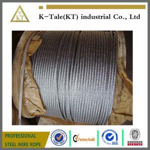 Buy cheap 電気起重機で使用されるワイヤー ロープ product