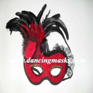 Buy cheap Máscaras do banquete de casamento product
