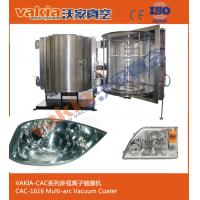 Buy cheap LED Light Vacuum Metalizing Machine , Vacuum Metallizing Equipment product