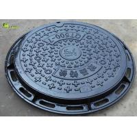 Buy cheap Round Sand Casting Drain Grating Ductile Iron Watermain Safety Manhole Cover product