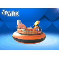 Buy cheap Air Spring UFO Music Shooting Kids Bumper Car Working Time 8 - 10 Hours product