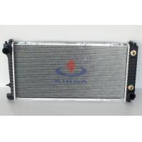 Buy cheap Aluminum Car BMW Radiator Replacement Of 520 / 525 / 530 / 730 / 740d 1998 , 2000 AT product
