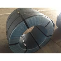 Buy cheap 12.5mm 12.7mm 15.24mm PC Steel Wire uncoated Seven Wire for Prestressed product