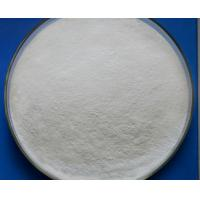 China CRT Monitors Rare Earth Oxides / Yttria Yttrium Oxide Powder In Red Luminophores on sale