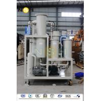 China Black Lube Oil Decolor Lubricating Oil Purifier Dehydration Degasification Machine on sale