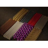 Buy cheap 1.2 Dia10MM Colored Decoraive Metal Coil Drapery For Wire Mesh Shower Curtain from wholesalers